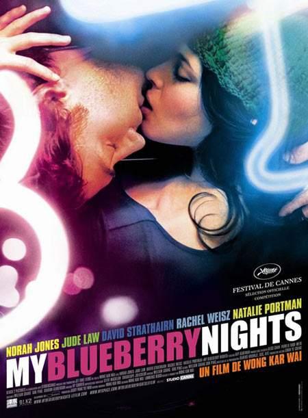 my_blueberry_nights1