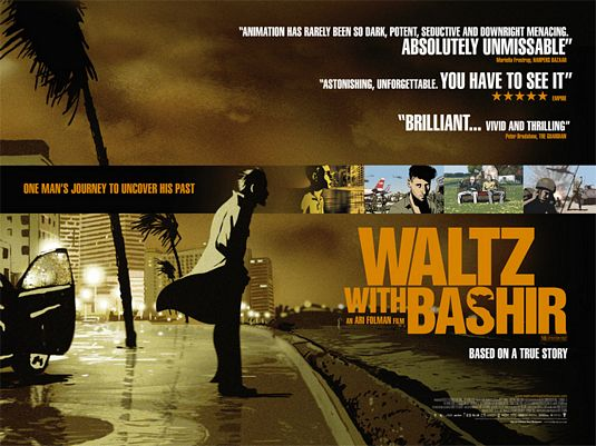 waltz_with_bashir_ver2