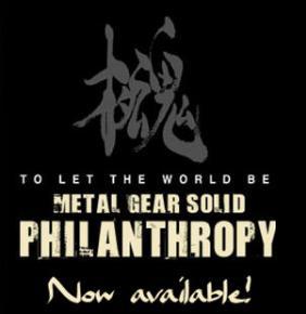 MGS_philantropy